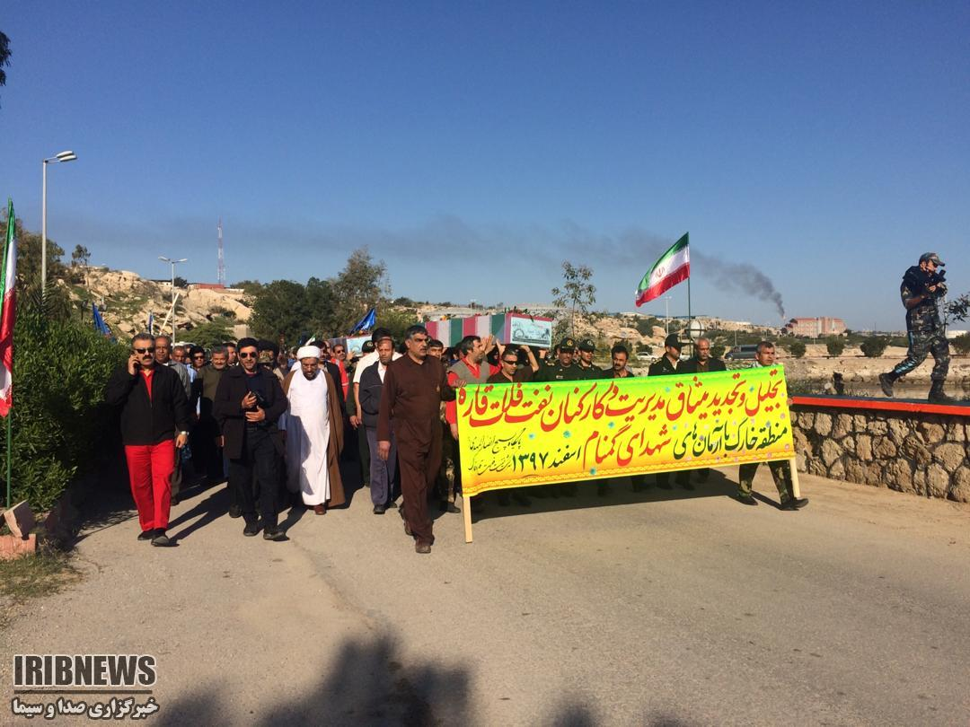 http://boushehr.iribnews.ir/files/fa/news/1397/12/14/3250337_482.jpg