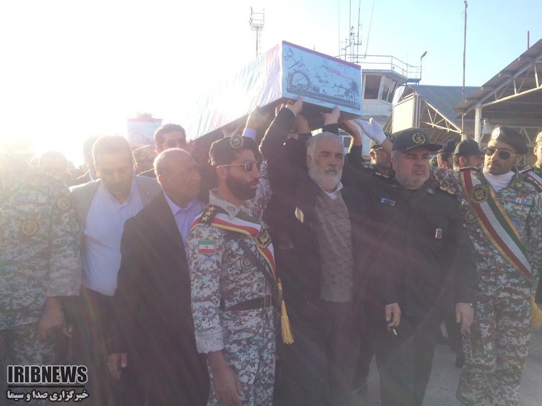 http://boushehr.iribnews.ir/files/fa/news/1397/12/14/3250339_549.jpg