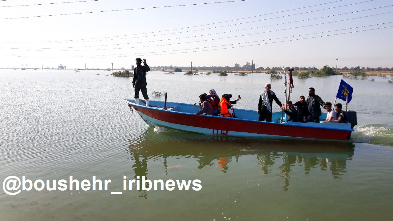 http://boushehr.iribnews.ir/files/fa/news/1398/1/27/3398917_739.jpg
