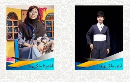 برگزیده شدن دو عضو انجمن نقالی بوشهر