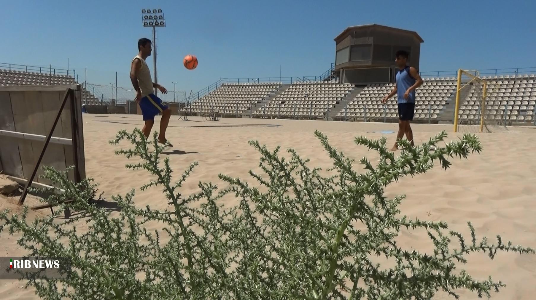 تیم فوتبال ساحلی پارس جنوبی در بلاتکلیفی / خاری در گلو خاری در پا