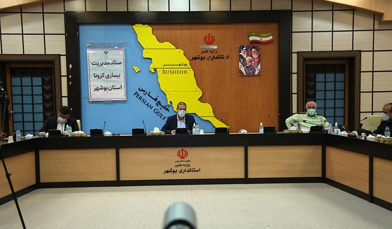 تزریق روزانه ۱۰ هزار دوز واکسن در استان بوشهر